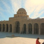 The Kairouan Mosque