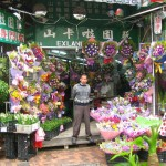 The Flower Market
