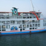 The Ferry to K