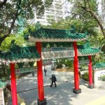 A City Park in Kowloon